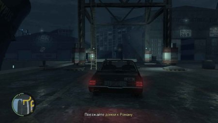 Grand Theft Auto IV: Complete Edition (2008/FREEBOOT)