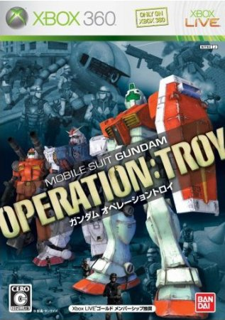 Mobile Suit Gundam: Operation Troy (2008/FREEBOOT)