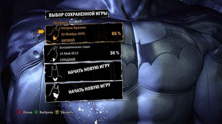 Batman: Arkham Asylum GoTY Edition (2009/FREEBOOT)