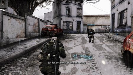 Tom Clancy's Ghost Recon: Future Soldier (2012/FREEBOOT)