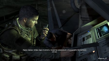 Tom Clancy's Splinter Cell: Blacklist - Deluxe Edition (2013/FREEBOOT)