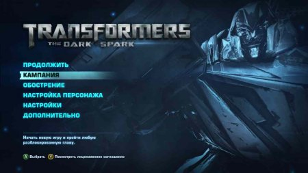 Transformers: Rise of the Dark Spark (2014/FREEBOOT)