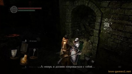 Dark Souls: Prepare to Die Edition (2011FREEBOOT)